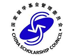 Logo: Chinese Government Scholarship.